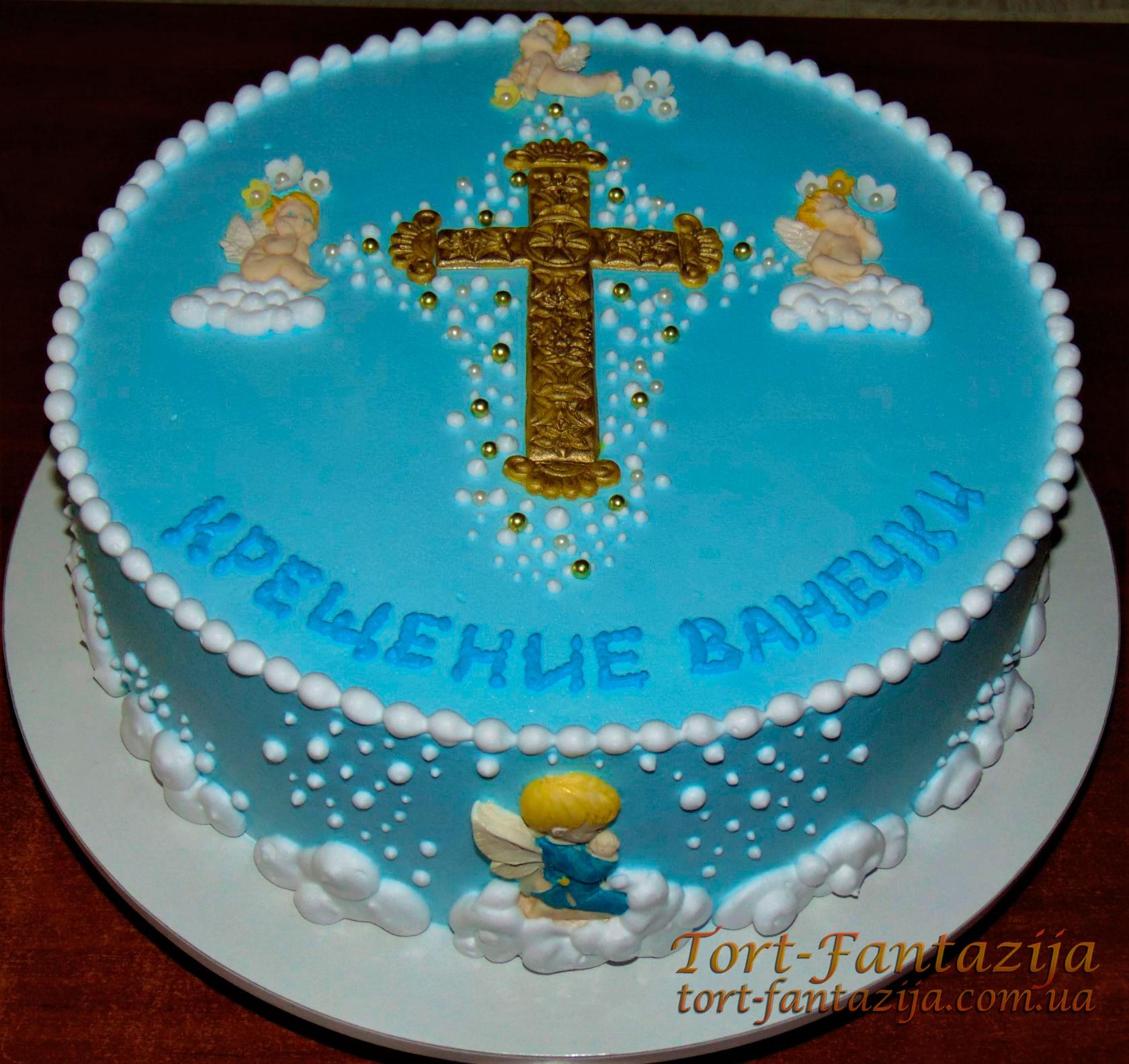 Поздравление от бабушки внуку с крещением